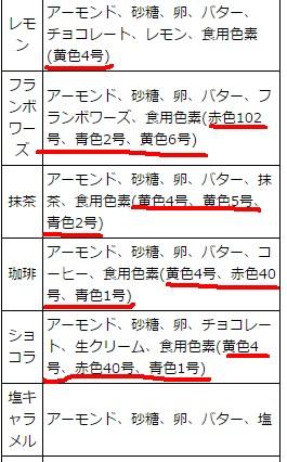 2015-04-30_110001