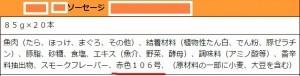 2015-04-30_110203-300x76