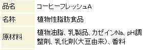 2016-01-07_084207