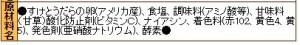 2016-01-08_184410