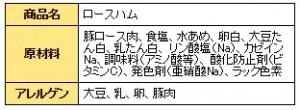 2016-01-08_194005