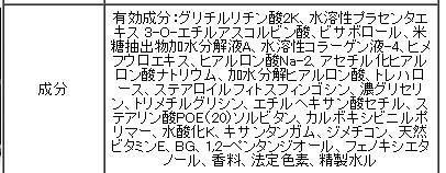 2016-04-22_184448