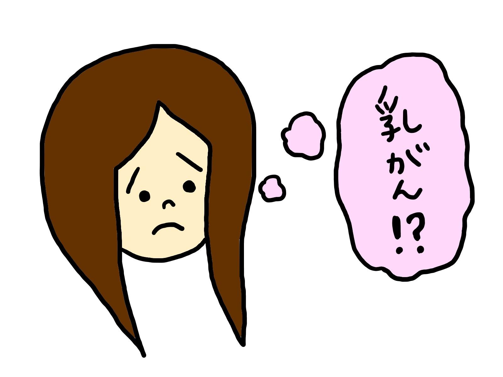海老蔵さんの妻 麻央さんの乳がんは「転移性乳がん」かもしれない