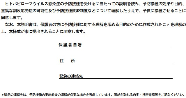 2016-07-03_201359
