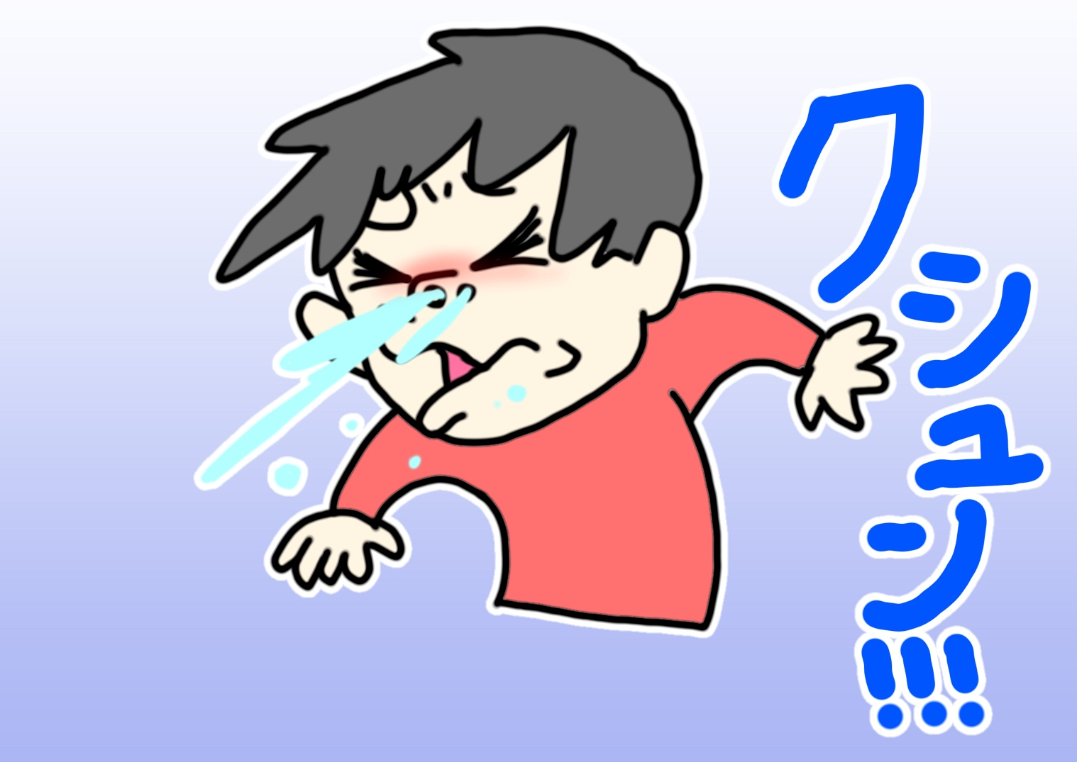 インフルエンザワクチンの副作用よりインフルエンザに罹った方が楽