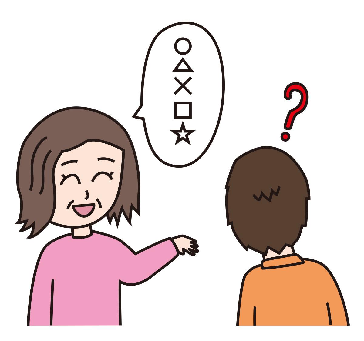 向精神薬の副作用により言語障害と嚥下障害